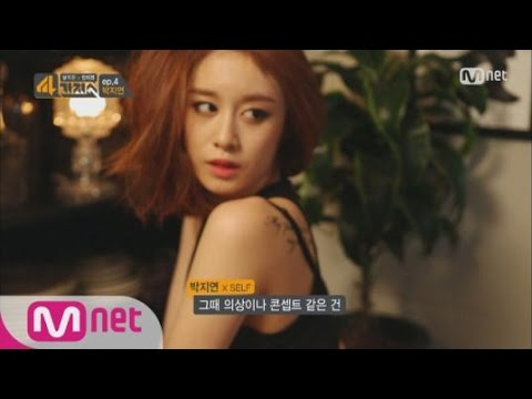 "[STAR ZOOM IN]T-ARA JiYeon(티아라 지연) Reveals Her Think On ""BEING SEXY""(ENG) 150810 EP.18"