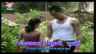 Video [Eng Sub] OST. Pleng Pah Fah Lom Dao - Tai Bab Duay Nam Ta download MP3, 3GP, MP4, WEBM, AVI, FLV Agustus 2018