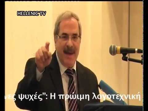 KAZANTZAKIS18:2:13 Professor Christoforos Charalambakis University of Athens