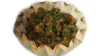 Видео рецепт еврейского блюда