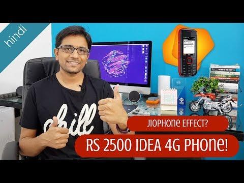 Hindi - JioPhone Effect - Rs 2500 Idea Cellular's 4G Phone Launching Soon