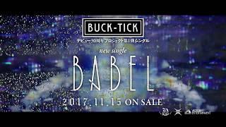 2017年11月15日発売SINGLE「BABEL」 ※読み:バベル Lingua Sounda / Vic...