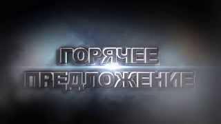 Квартира на час.Москва(Профессиональная квартира на час функционирует как отель на ча,номер на час,Способна соперничать с объекта..., 2014-09-15T10:30:29.000Z)