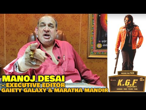 KGF Chapter 2 | Manoj Desai EXCLUSIVE EXCITEMENT | Rocking Star Yash | KGF Chapter 2 Shooting Begins