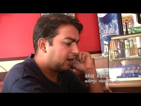Documentary : Riyal ko khojima (Part II)