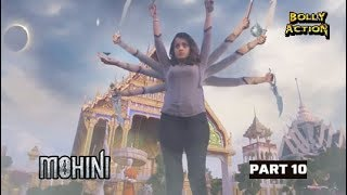 Mohini Full Movie Part 10 | Trisha Krishnan | Hindi Dubbed Movies 2021 | Jackky Bhagnani | Yogi Babu