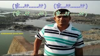 Nadiya Chale Chale Re Dhaara.......Karaoke.........नदिया चले, चले रे धारा