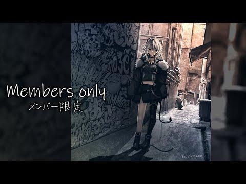 好き勝手時間 #06【Member only / メンバー限定】
