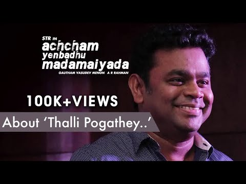 Gautham Menon & A R Rahman about Thalli Pogathey | Achcham Yenbadhu Madamaiyada - Curtain Raiser