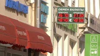 Доллар - скоро по 39 рублей? - economy