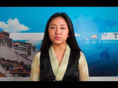 Tibet diese Woche - Deutsch (20 April 2021)