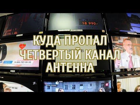 🔴 Главные свердловские телеканалы сняли с эфира