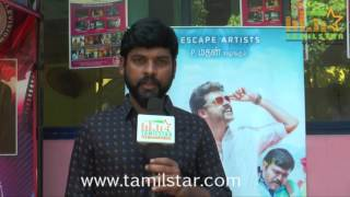 Vimal At Mapla Singam Movie Team Interview