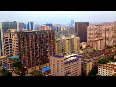 This is Chengdu (2014)