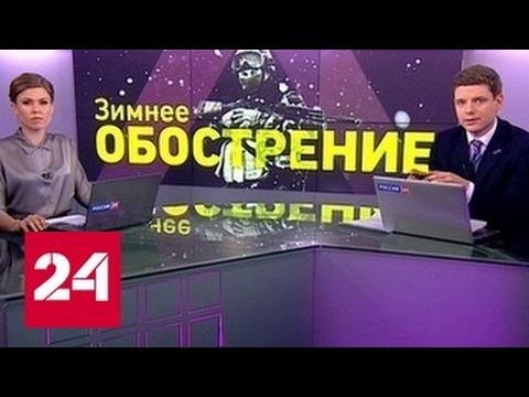 КУРСЫ ВАЛЮТ ЦБ РФ -