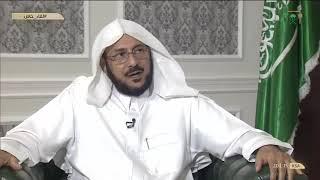 #لقاء_خاص مع وزير الشؤون الاسلامية والدعوة والإرشاد الدكتور عبداللطيف آل الشيخ