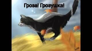 Тайная любовь 2 сезон 1 серия.