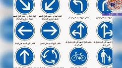 شرح بيرمي 3alamat Al ijbar علامات الاجبار#2019