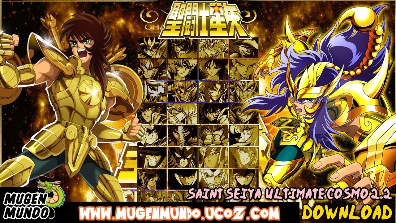 SAINT COSMO 2.2 SEIYA ULTIMATE TÉLÉCHARGER