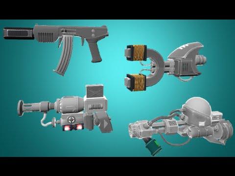 Картинки оружия из батлы