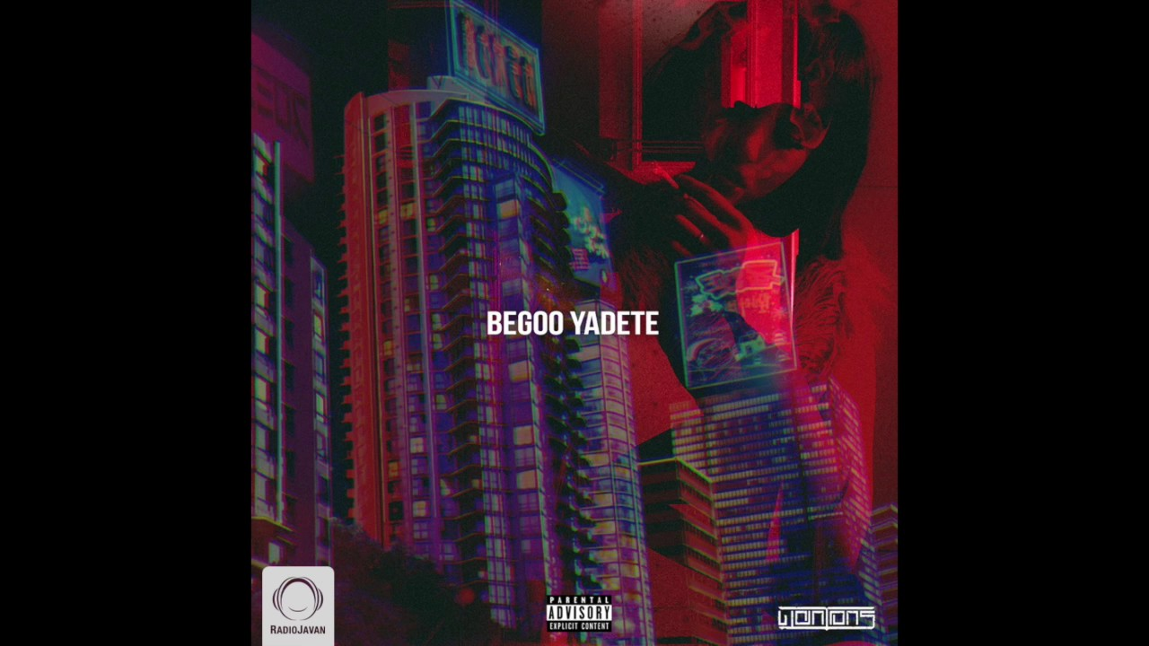 Wantons Ft Behzad Leito - \