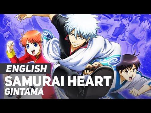 "Gintama - ""Samurai Heart"" SPYAIR | ENGLISH Ver | AmaLee"