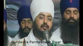 Deyo Darshan Gur Mere Sant Baba Ranjit Singh Ji (Dhadrian Wale) Part 11