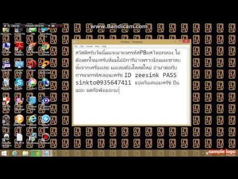 แจกรหัส PB ยศ 1 ดอกทอง