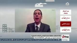 محمد الألفي: التسريبات لاتمثل أزمة للمجتمع عقب تكرارها (فيديو)