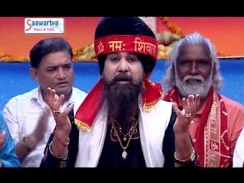 Kahani Kavar Ki [Superhit Shiv Bhajan] Jai Ho Bhole Daani    S. Lakhbir Singh Lakha #Saawariya