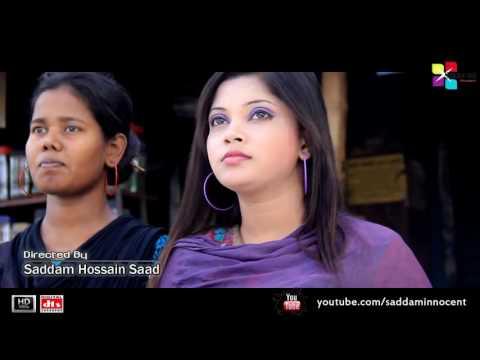 Ghum Parani Bondhu By F A Sumon Official Musical Film   2015