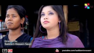 Ghum parani bondhu By F A Sumon Official musical Film   2015