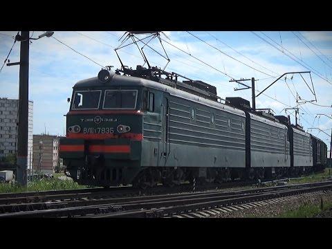 Ритмичный перестук колёс. Электровоз ВЛ11.8-783743А с грузовым поездом