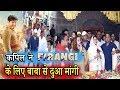 Firangi के लिए Kapil Sharma ने Sai Baba से दुआ मांगी | Ishita Dutta | Monica Gill | Rajiev Dhingra