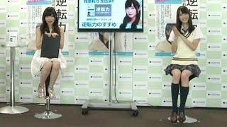 田中菜津美 指原莉乃に人生相談 有吉弘行に習え 140814 逆転力トーク後編 AKB48 HKT48