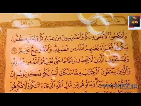 Download Maher Zain Ramadan Song Arabic & English mix