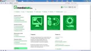 видео Создание сайтов в Твери