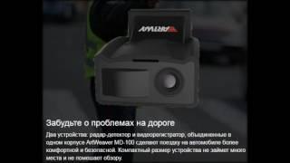 купить видеорегистратор с антирадаромв интернет магазине(, 2016-07-08T11:13:19.000Z)