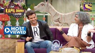 Hrithik ने किया Kapil के Stage को रौशन | The Kapil Sharma Show | Most Viewed