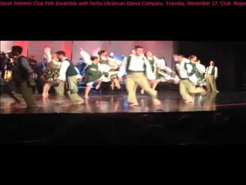 Chai Folk Ensemble with Verba Ukrainian Dance Company