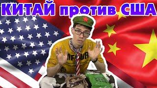 Обзор ИРП! КИТАЙ против США! Кто победит? Сравнение ИРП армии США и Китая как у Солида