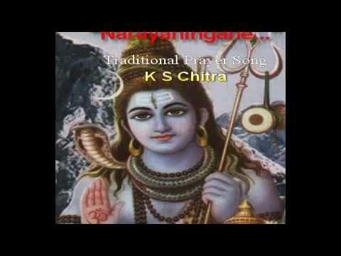 Shiva (Malayalam) Devotional - Naranayingane Janichu Bhoomiyil