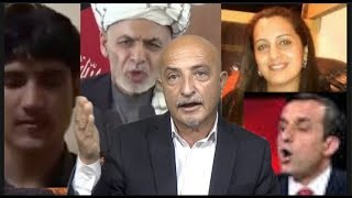 545-shafie-ayar-غنی-امرالله-صالح-و-فرزانه-ناز