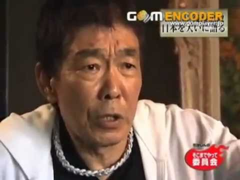 Tadamasa Goto