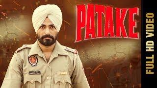 PATAKE (Full Song) | GURPREET BRAR | Latest Punjabi Songs 2017