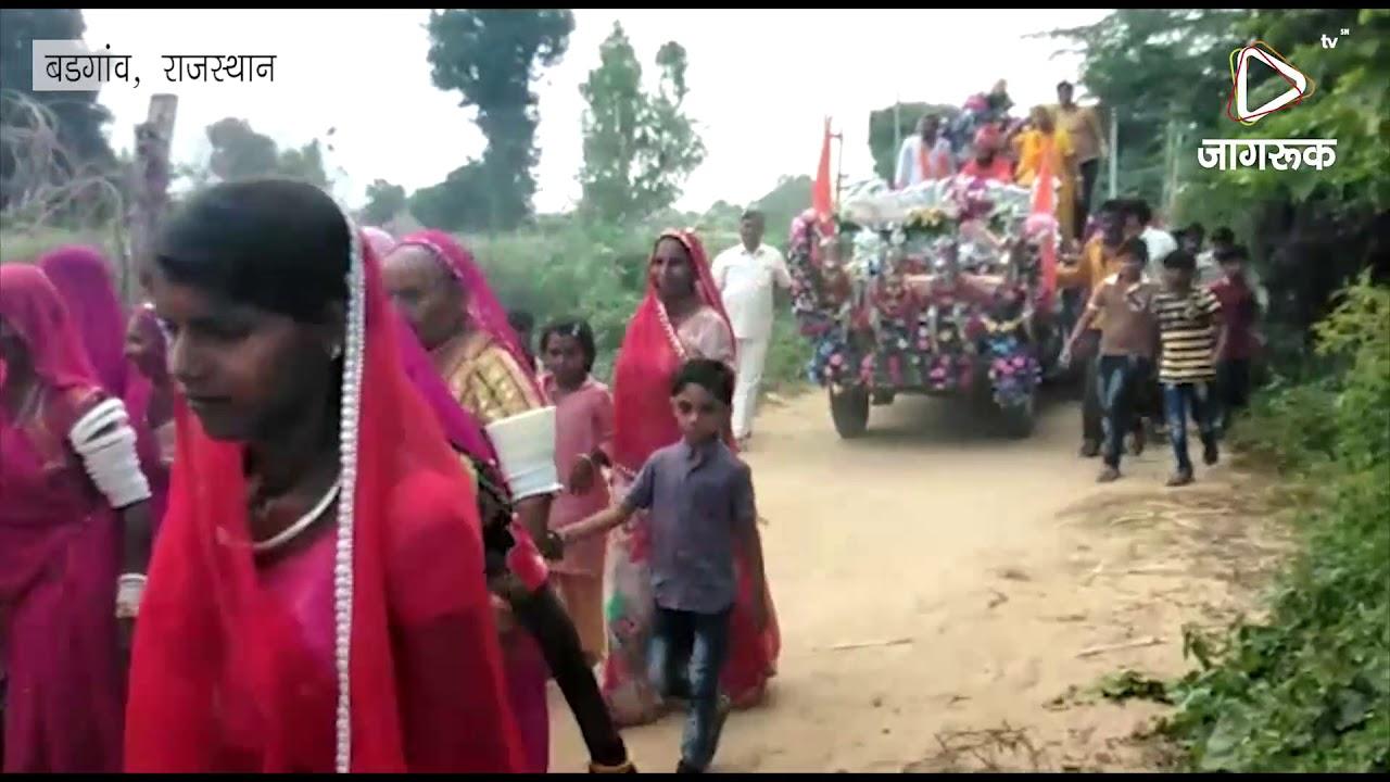बड़गांव : चैतन्यगिरी महाराज कें सानिध्य में हुआ श्रीमद भागवत गीता पाठ