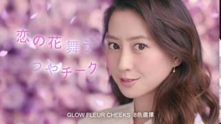 CANMAKE Glow Fleur Cheeks 8色選擇Glow Fleur Cheeks 花漾瑰麗胭脂(01 ...