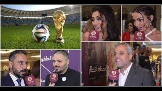 في كأس العالم 2018.. أي منتخب يشجع النجوم؟