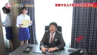 テレビ番組「Bプロジェクトたむら社長室」 【出演者】 たむらけんじ 菅...