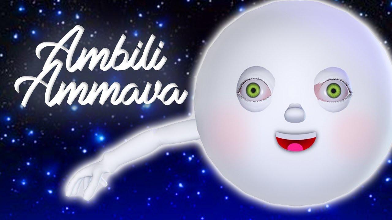 ambili ammava mp3 song